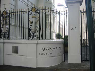 Manar gate